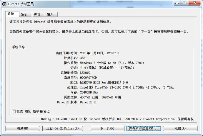 QQ截图20211013130308