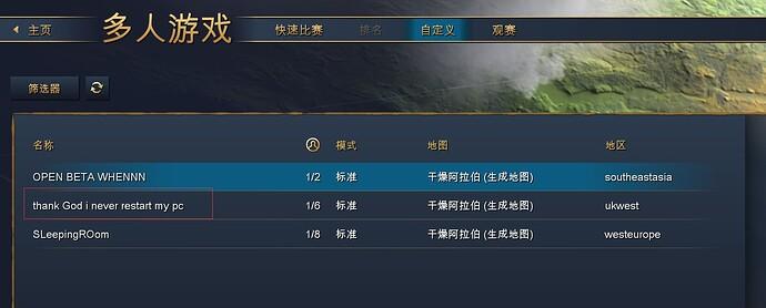 QQ图片20210922095656
